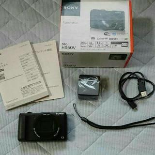 SONY - SONY Cyber-shot DSC-HX60V