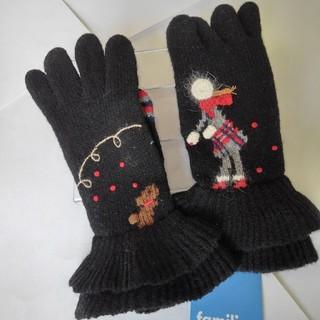 familiar - ファミリア手袋、120~130、⭐新品⭐