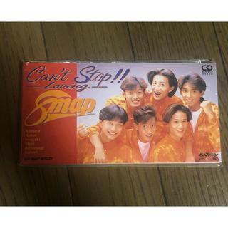 スマップ(SMAP)の【激レア】SMAP デビューシングル(ポップス/ロック(邦楽))