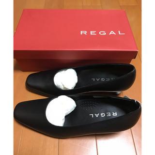REGAL - REGAL  プレーンパンプス  22cm