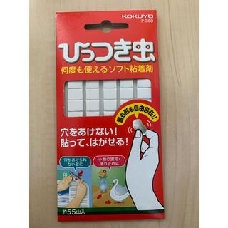 コクヨ(コクヨ)のひっつき虫 99点 まとめ売り 大量 新品(オフィス用品一般)