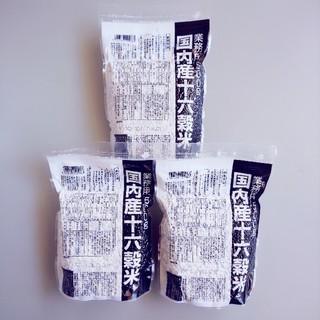 種商 国内産十六穀米 業務用 500g×3(米/穀物)