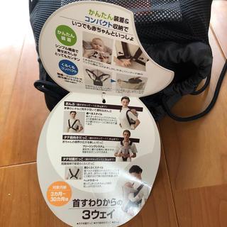 コンビ(combi)の☆未開封☆コンビ ニンナナンナマジカルコンパクトSK-V(抱っこひも/おんぶひも)