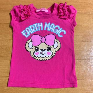 EARTHMAGIC - アースマジック Tシャツ