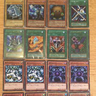 ユウギオウ(遊戯王)の遊戯王 引退品(カード)