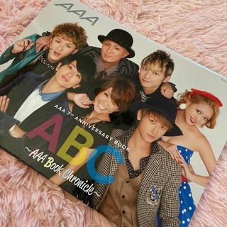 AAA - ABC AAA Book Chronicle