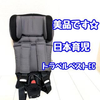 日本育児 - トラベルベストEC 日本育児 簡易コンパクト チャイルドシート ジュニアシート