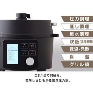 アイリスオーヤマ - アイリスオーヤマ 電気圧力鍋 KPC-MA2