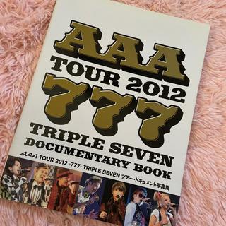 AAA - AAA TOUR 2012 777 TRIPLE SEVEN DOCUMENTA