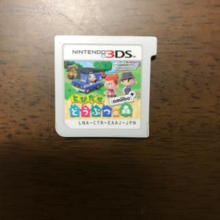 ニンテンドー3DS - 3DS どうぶつの森 amiibo