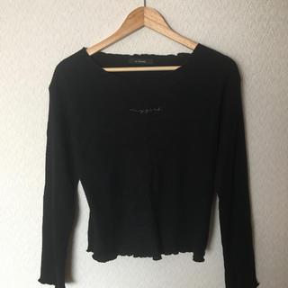 ダブルクローゼット(w closet)のダブルクローゼット トップス(カットソー(長袖/七分))