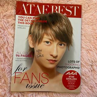 AAA - ATAE BEST SHINJIRO ATAE PHOTO BOOK