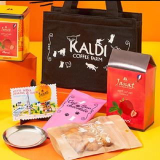カルディ(KALDI)のKALDI ネコの日バッグ 抜き取りなし 黒 2020 猫(菓子/デザート)