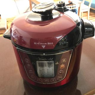ワンダーシェフ - ワンダーシェフ 電気圧力鍋 3リットル