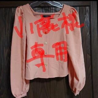 ダブルクローゼット(w closet)のW closet ノーカラーブラウス(シャツ/ブラウス(長袖/七分))