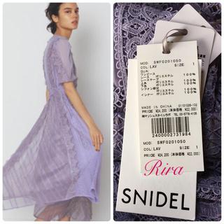 snidel - 完売🌷新作新品🍀スナイデル レースフレアワンピース サイズ1