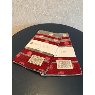 ムジルシリョウヒン(MUJI (無印良品))の久留米かすり ランチョンマット 2枚セット(テーブル用品)