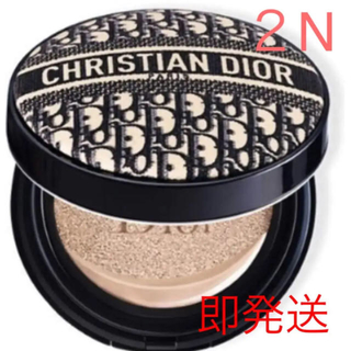 Dior - ディオールスキン フォーエヴァー ディオールマニア エディション 2N