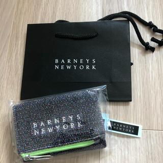 バーニーズニューヨーク(BARNEYS NEW YORK)の新品 未開封‼️ BARNEYS バーニーズ ニューヨーク ポーチ チョコレート(ポーチ)