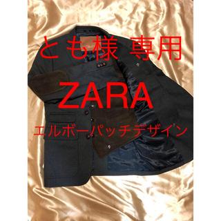 ZARA - とも様 専用