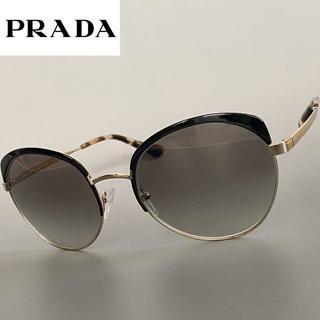 PRADA - 【新品】◆PRADA◆ゴールドフレーム グレー サングラス プラダ