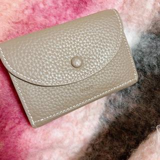 トゥモローランド(TOMORROWLAND)のVASIC財布(財布)