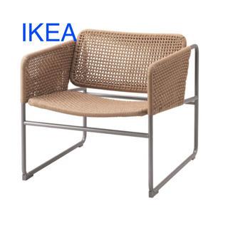 イケア(IKEA)のIKEA イケア インドゥストリエル アームチェア【新品 未使用】(その他)