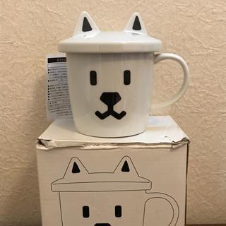 ソフトバンク(Softbank)の新品未使用箱付き☆お父さん犬蓋つきマグカップ☆ソフトバンクノベルティ(ノベルティグッズ)