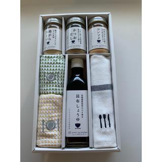 栗原はるみ - 栗原はるみ yutori no kitchen 調味料 ふきんセット