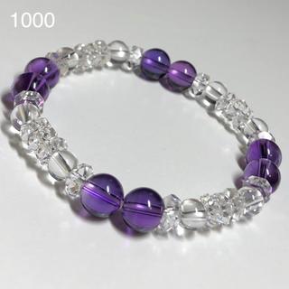 パワーストーン⭐️アメジスト ブレスレット 数珠