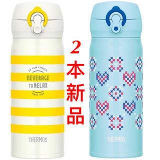 サーモス(THERMOS)のサーモス(THERMOS) 水筒 真空断熱ケータイマグ 400ml 2本(水筒)