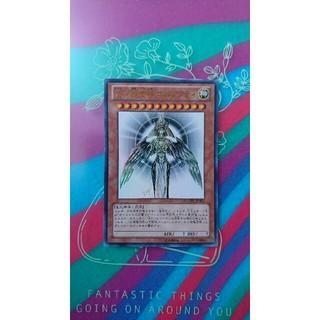 遊戯王 - 光の創造神 ホルアクティ