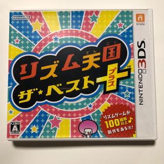 ニンテンドー3DS - リズム天国 ザ・ベスト+ 3DS