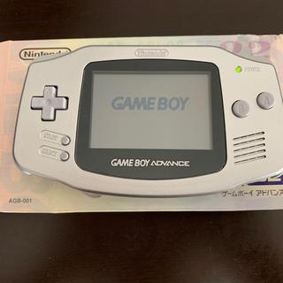ゲームボーイアドバンス - Nintendo GAMEBOY ADVANCE 本体 AGB-S-PLA