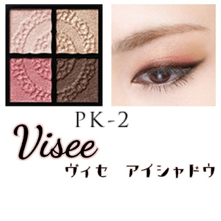 VISEE - ヴィセ アイシャドウパレット ピンクゴールド系