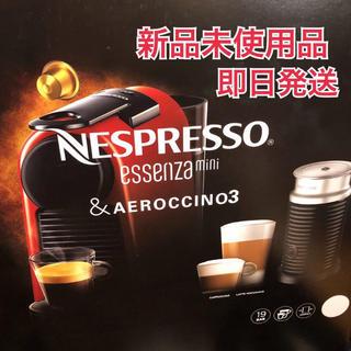 ネスレ(Nestle)のNESCAFE  新品 未使用 ネスプレッソエッセンサミニ&エアロチーノセット (エスプレッソマシン)