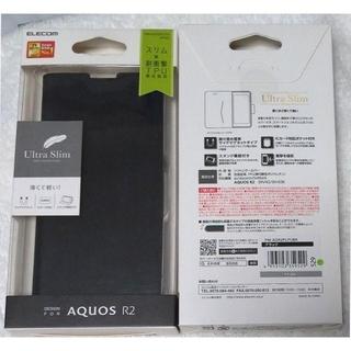エレコム(ELECOM)のAQUOS R2 (SH-03K SHV42) 手帳型ソフトレザー529+(Androidケース)