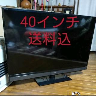 東芝 - 東芝 REGZA 液晶テレビ 40型