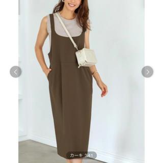 STYLE DELI - スタイルデリ ジャンパースカート