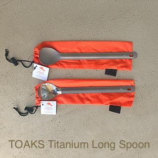 【新品】TOAKS(トークス) チタン製ロングスプーン 2本セット
