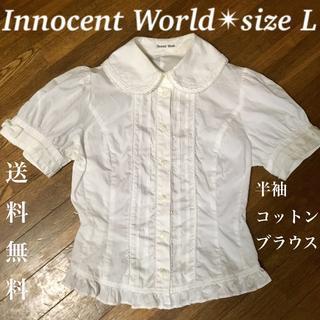 Innocent World - イノセントワールド☆Lサイズ☆半袖ブラウス☆送料無料☆白色