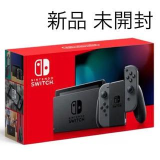 任天堂 - 【新品】本体 任天堂スイッチ Nintendo Switch グレー