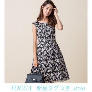 トッカ(TOCCA)の TOCCA FROST ASTER ドレス ブラック系 0サイズ 新品タグつき(その他)