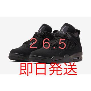 """NIKE - ナイキ エアジョーダン4 レトロ """"ブラック キャット"""" 26.5cm 新品"""