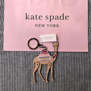 kate spade new york - ケイトスペード 新品 ラクダ キーホルダー