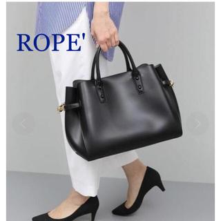 ROPE - ROPE'/ロペ くるみカシメハンドバッグ  ブラックトートバッグ