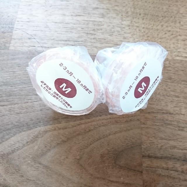 combi(コンビ)のコンビ 哺乳瓶 乳首2個入 キッズ/ベビー/マタニティの授乳/お食事用品(哺乳ビン用乳首)の商品写真