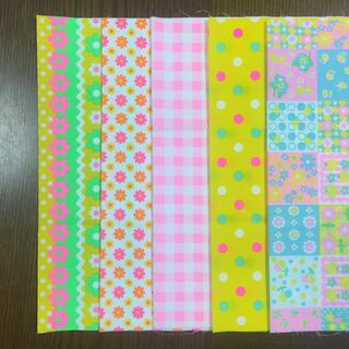 pinks ピンクス オリジナル生地 25×55 5枚セット おまけつき(生地/糸)