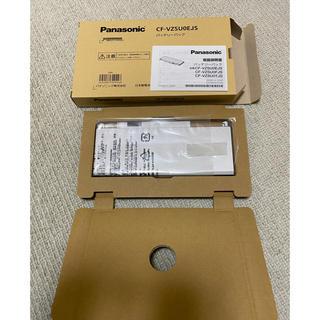 パナソニック(Panasonic)のパナソニック  CF-VZSU0EJS CF-RZ4シリーズ用 バッテリーパック(その他)