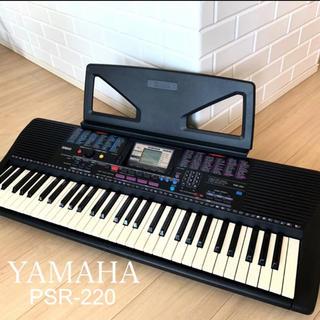 ヤマハ(ヤマハ)のYAMAHA 電子ピアノ ポータトーン  PSR -220(キーボード/シンセサイザー)